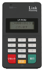 LP-PCR2.1 BT